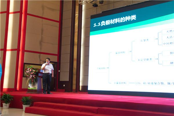 鲍海友:深圳斯诺持续推动负极材料技术创新