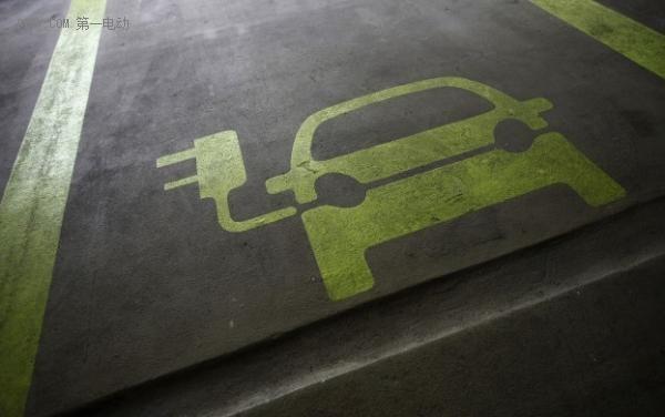 电动汽车品牌