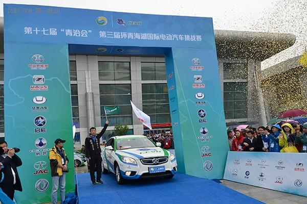 奥运明星助阵发车,环青海湖电动汽车挑战赛踏上征途