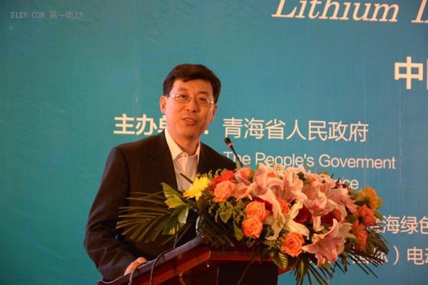 """第二届""""锂产业 新生态""""国际高峰论坛在青海顺利召开"""