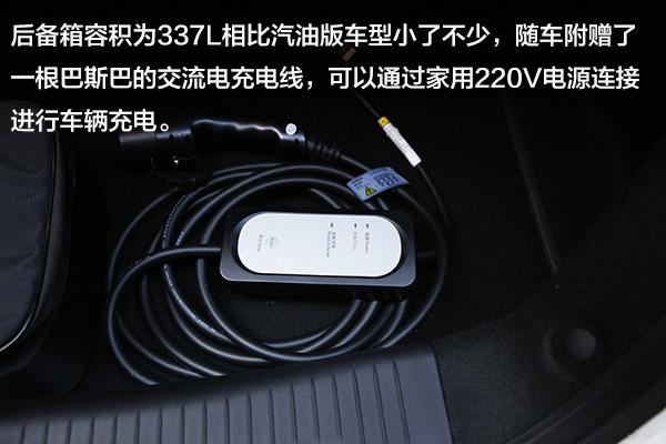 10万元级别动力最强 体验2016款长安逸动EV豪华型