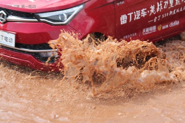 雷丁S50挑战万里丝绸之路(3)