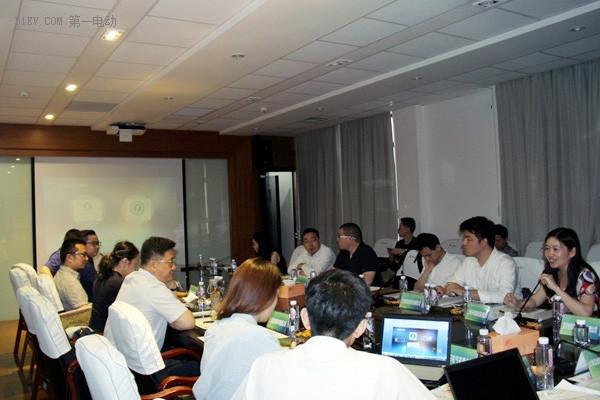 上海电动汽车充电联盟启动会议在追日电气成功召开