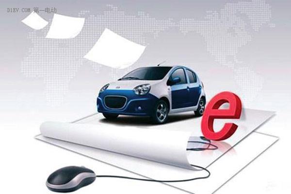 互联网+汽车概念