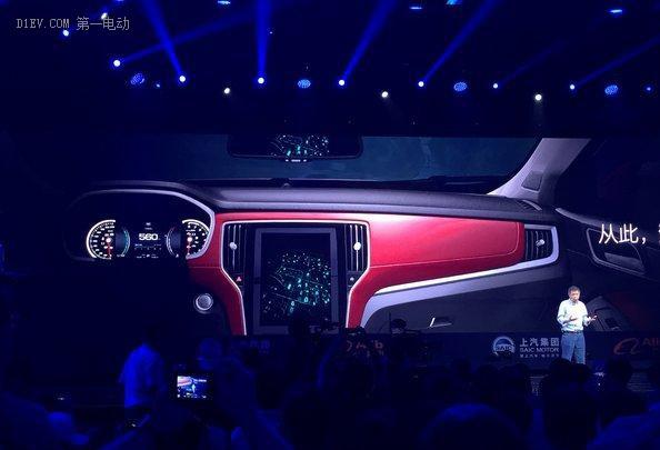 搭载YunOS系统的荣威RX5互联网汽车