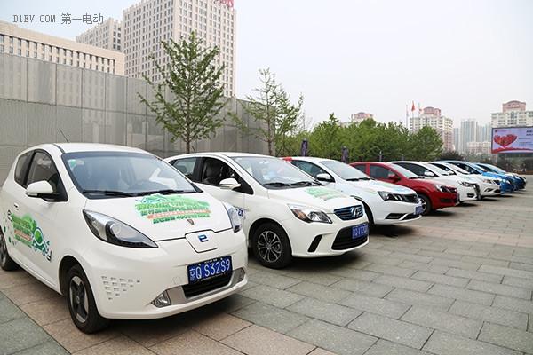 新能源汽车京城大巡游 倡导低碳出行绿色生活