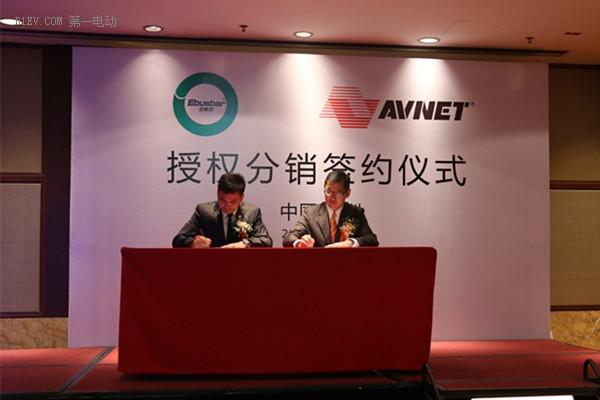 发力新能源汽车领域 安富利成为巴斯巴全球代理分销商