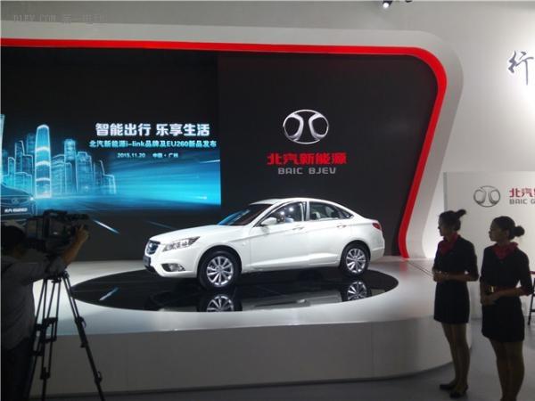 """徐和谊点赞乐视 传统汽车业要向互联网""""拜师"""""""