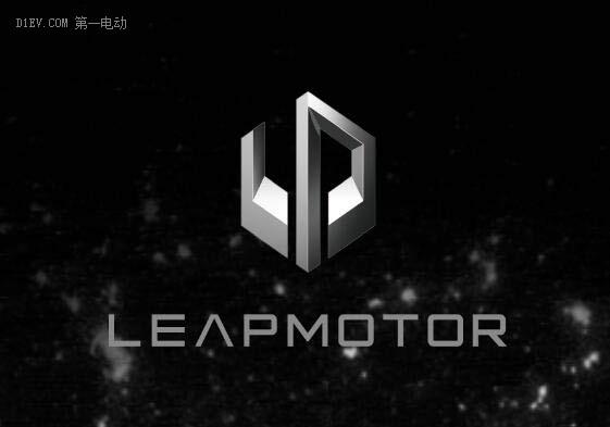 未来汽车开发者项目秀 | 零跑科技 高颜值的智能电动汽车