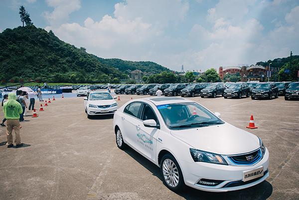 吉利汽车支持杭州G20峰会举行 帝豪EV交付组委会使用