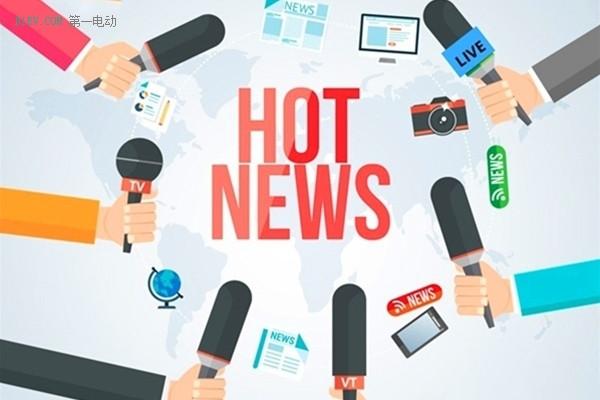 一周热点 | 石家庄将取消新能源汽车地方补贴;三星子公司30亿元认购比亚迪1.92%股份