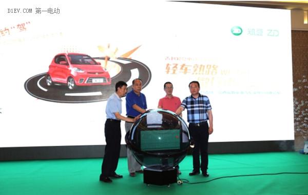 微行中国 知豆助力山西省新能源模式发展
