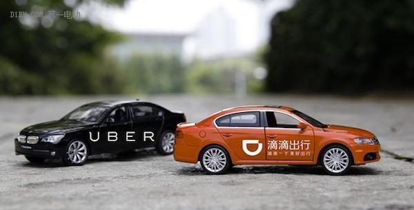 滴滴宣布收购优步中国 与Uber全球相互持股