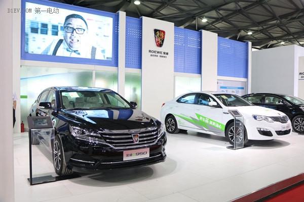 上汽集团携荣威e550、荣威e950两款插电式混合动力轿车亮相
