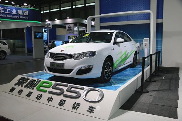 荣威e550插电式混合动力轿车