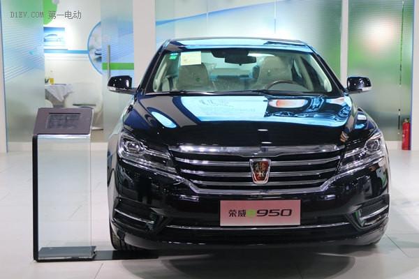 上汽荣威e950插电式混合动力轿车
