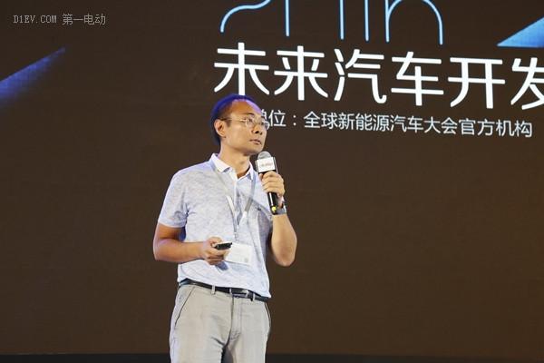 未来汽车开发者路演   夏军:杭州捷能科技致力成为动力电池领跑者