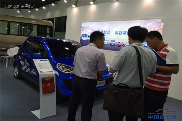 纯电前行 卡威携多款新能源车走向新未来