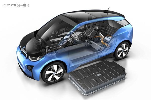 新能源家族扩军 全新宝马X1插电式混合动力全球首发