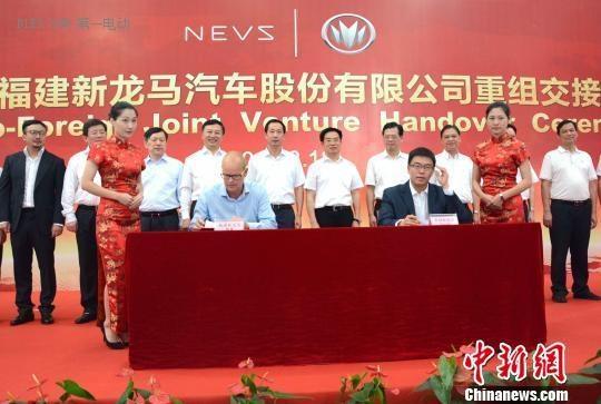 福建引入外资重组新龙马汽车 熊猫签下3.5万辆纯电动物流车大单