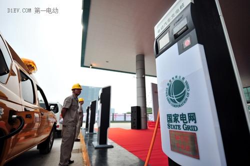河南累计推广新能源汽车1.5万辆 2020年将新建充电桩10万个