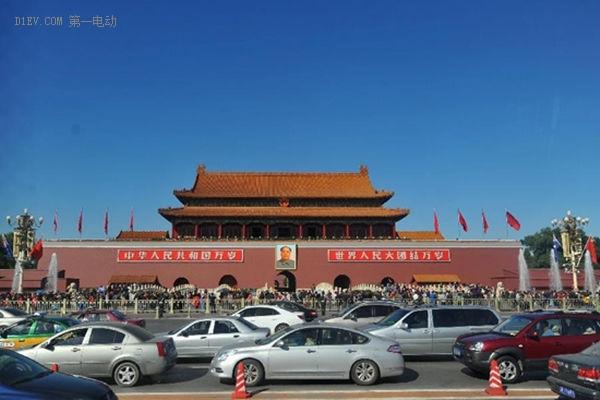 """北京印发""""十三五""""节能降耗规划 2020年电动汽车推广将达40万辆"""