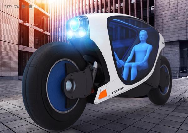 Cyclotrons智能电动概念车