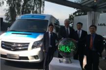 福田图雅诺EV登陆德国汉诺威车展 开启欧洲品质体验之旅