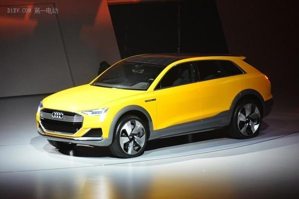奥迪h-tron quattro概念车国内首发 搭载氢燃料电池动力系统