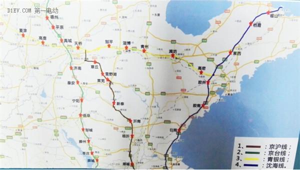 奔袭2500公里,让我告诉你高速充电站的近况!