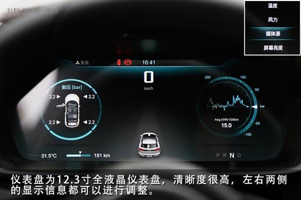小鹏汽车初体验 连雷军都点赞的互联网汽车