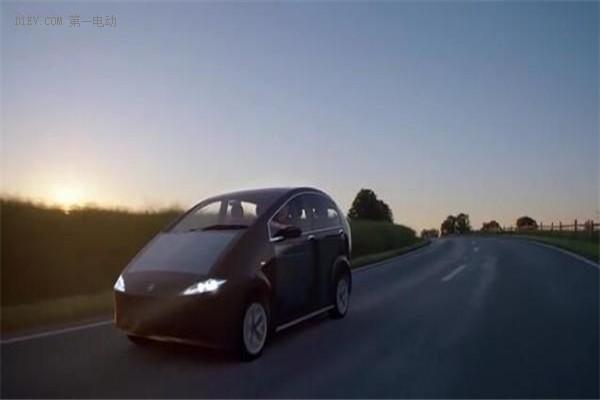 Sion太阳能汽车