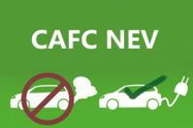 中国能源安全跨越警戒线,新能源汽车积分新政需尽早发布