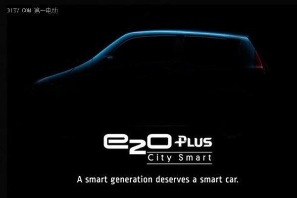 阿三哥的纯电动车将在欧洲上市 售价人民币10.7万元起