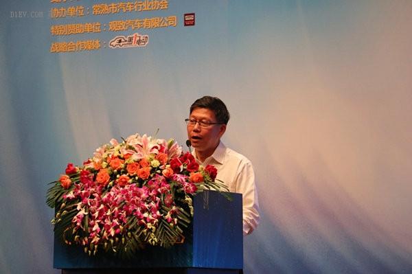 刘建华解读上海市新能源汽车推广应用及政策