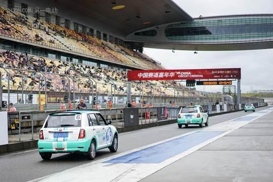 中国赛道嘉年华点燃超跑激情  盼达用车开创纯电动车驰骋F1赛道先河
