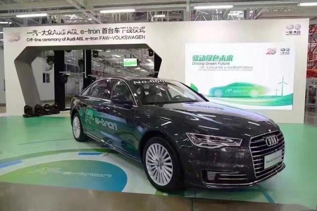 一周新车 | 蔚来纯电动超跑无伪装谍照;Faraday Future量产车2017年亮相