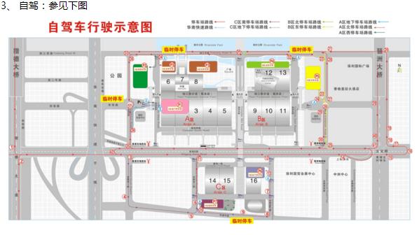 2016第14届中国(广州)国际汽车展览会详情介绍