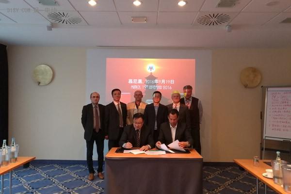 奥新公司和德国二次星球汽车公司签署《建立合资公司框架协议》