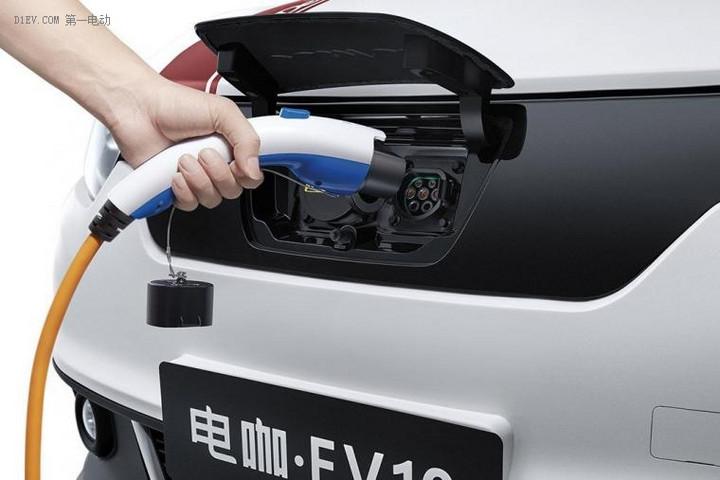 电咖·EV10官图发布 配置实用/做工细腻超出想象