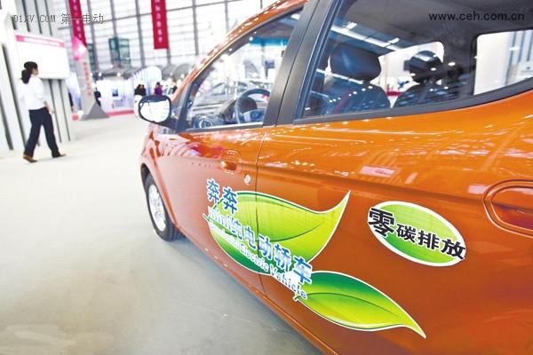 天津投资175亿发展新能源汽车 助推产业规模1500亿