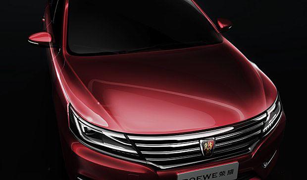 搭载三缸1.0T发动机 荣威ei6插电式混合动力车型广州车展亮相