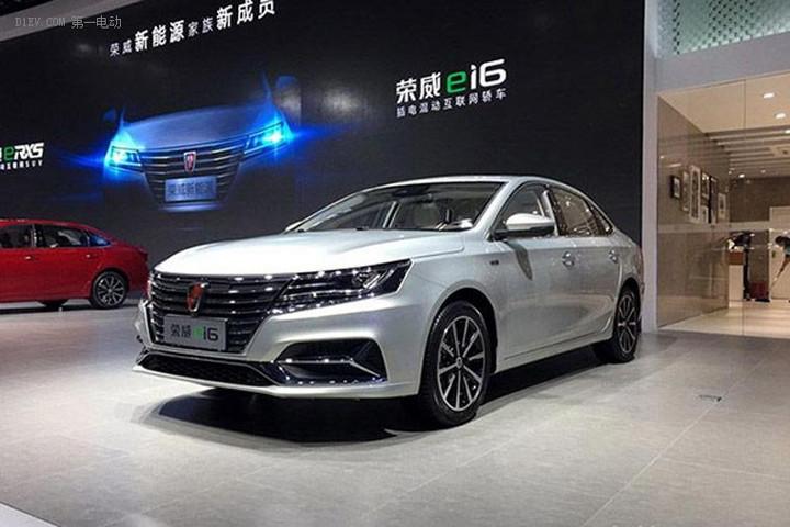 一周新车 | 北汽ARCFOX-1亮相广州车展;蔚来EP9伦敦发布