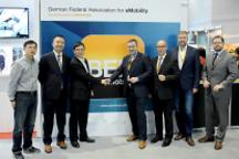 挚达科技携手德国联邦电动出行协会(BEM)推动中德合作