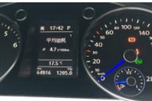是什么让你的电动汽车续航里程变少了?(二)