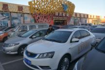 EV英雄会 | 京牌开路,吉利帝豪EV带领四车编队抵达京城