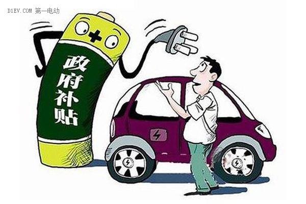 合肥新能源汽车补助 个人购买可获万元