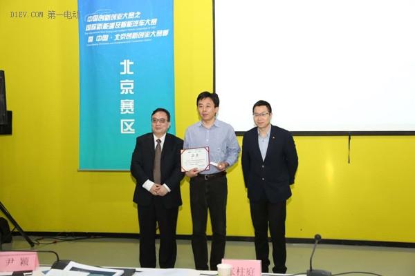百人会国际新能源及智能汽车大赛北京赛区收官 ADAS项目夺冠