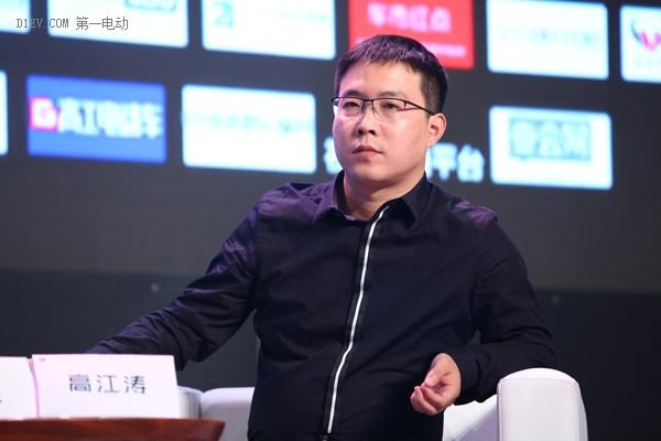 众泰大迈新能源总经理高江涛