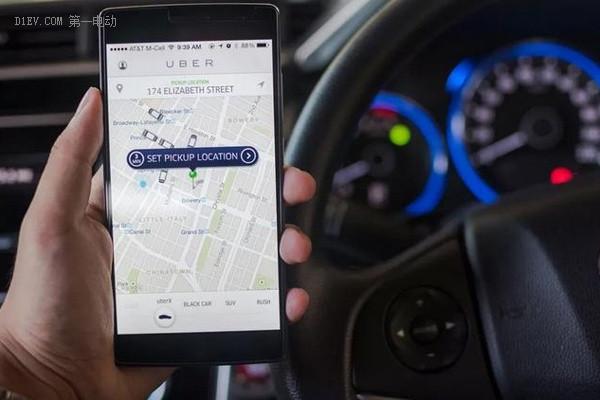 Uber宣布已停止旧金山市自动驾驶专车试点项目